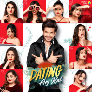 Flipkart Dating Aaj Kal Quiz 18 February