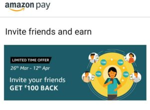 Amazon Referral Offer