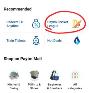 How To Participate In PayTM Cricket League Offer