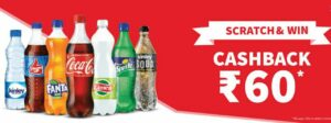 Coke2Home Offer