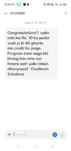 Get Free Rs 10 PayTM Cash On Giving A Missed Call