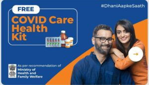 Dhani Free COVID Kit Offer