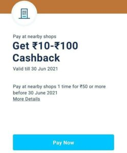 PayTM In Shop Payment Offer