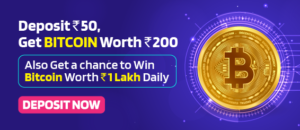 HalaPlay CoinDCX Offer